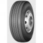 Грузовые шины Long March LM117 315/60R22.5