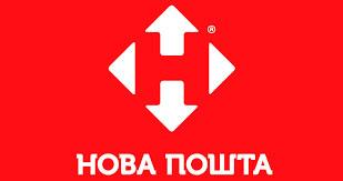 Картинки по запросу новая почта логотип